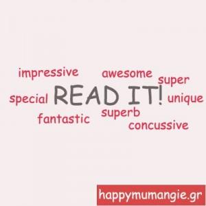 Διάβασε κι εσύ..!