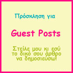 guestposts150-150-inside