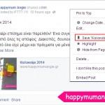 facebook-save1