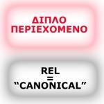 CANONICALURL