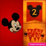 mickey-banners
