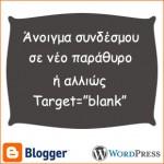 targetblank