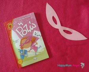 Διαγωνισμός με δώρο τη 'Ροζώ' που αγαπούσε το Ζορό – ΕΛΗΞΕ