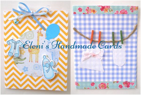 giveaway-handmade-cards