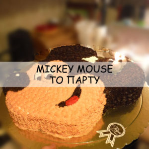 Mickey mouse – The party!